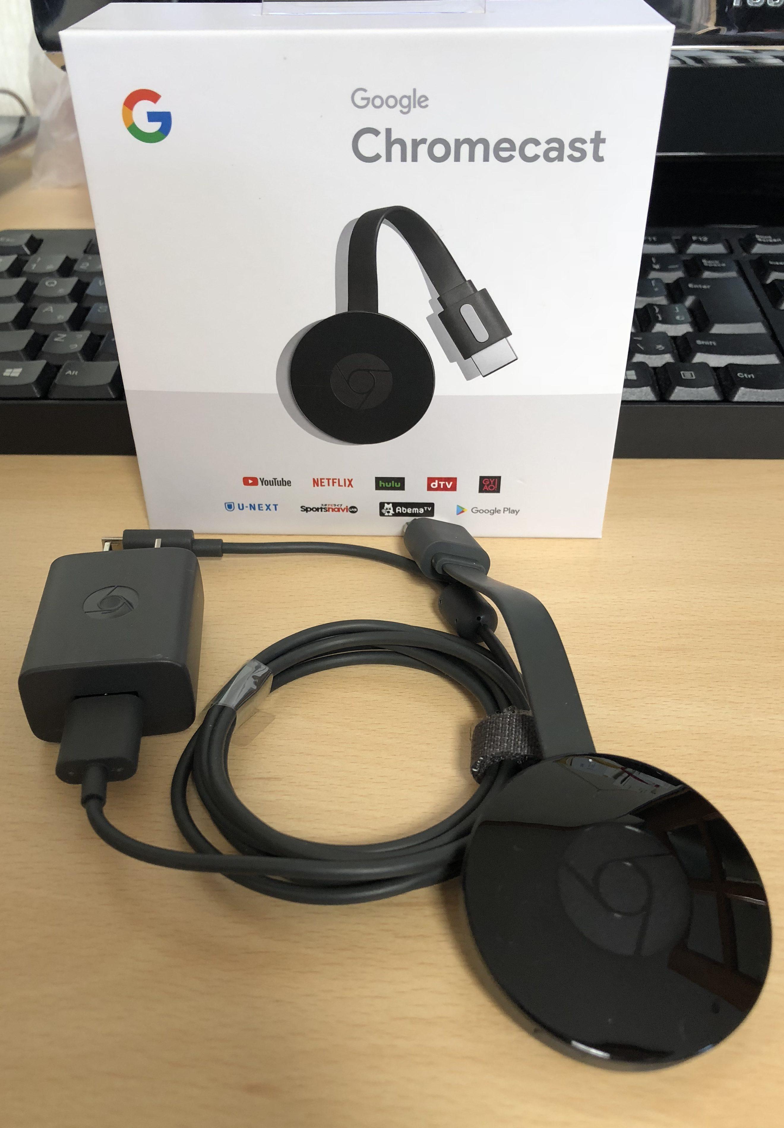 [アニメを大画面で見たい]Chromecastを買ってみた